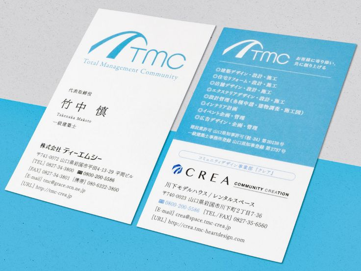 TMC様 名刺|COLORS カラーズ|山口県岩国市 グラフィックデザイン 広告制作
