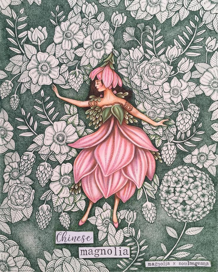 "161 Likes, 7 Comments - Mookoo Design & Illustration (@mookoodesign) on Instagram: ""Botanical. #art #artist #art_we_inspire #artoftheday #artwork #artistsoninstagram #illustration…"""