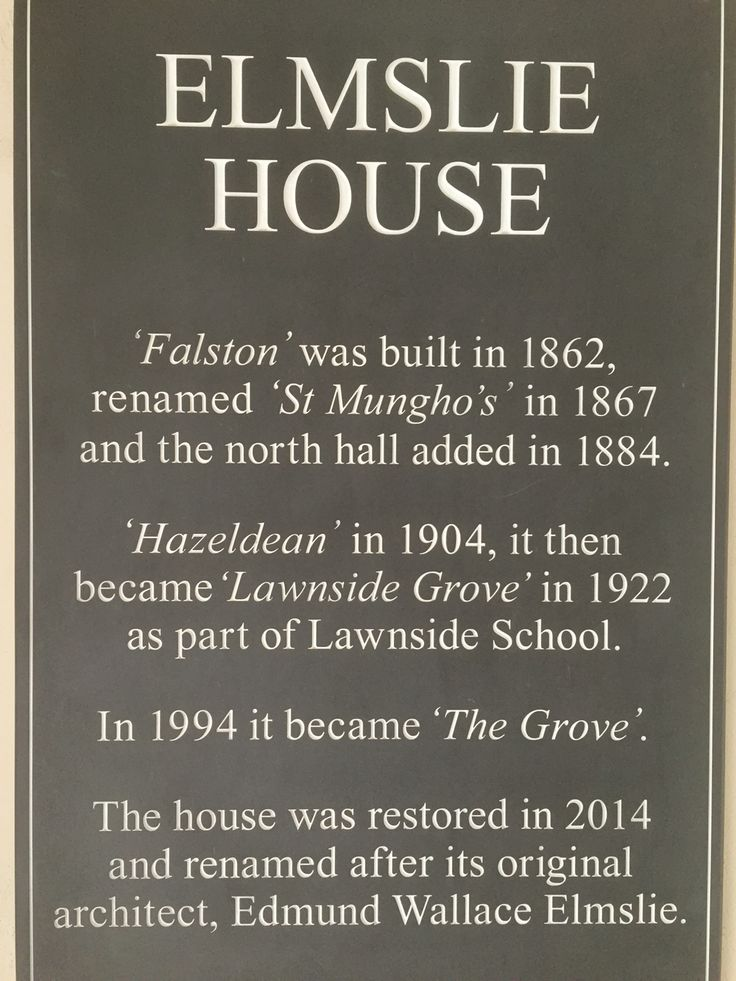 New plaque in porch
