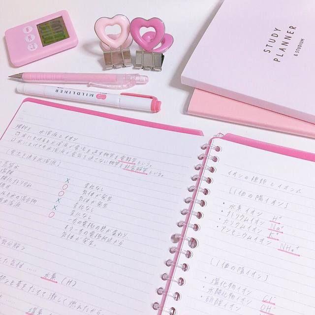 かわいくまとめて楽々 覚えよっ 成績upできるノートの作り方5つ haruharu ハルハル 勉強する動機 韓国 文房具 ピンクの美学