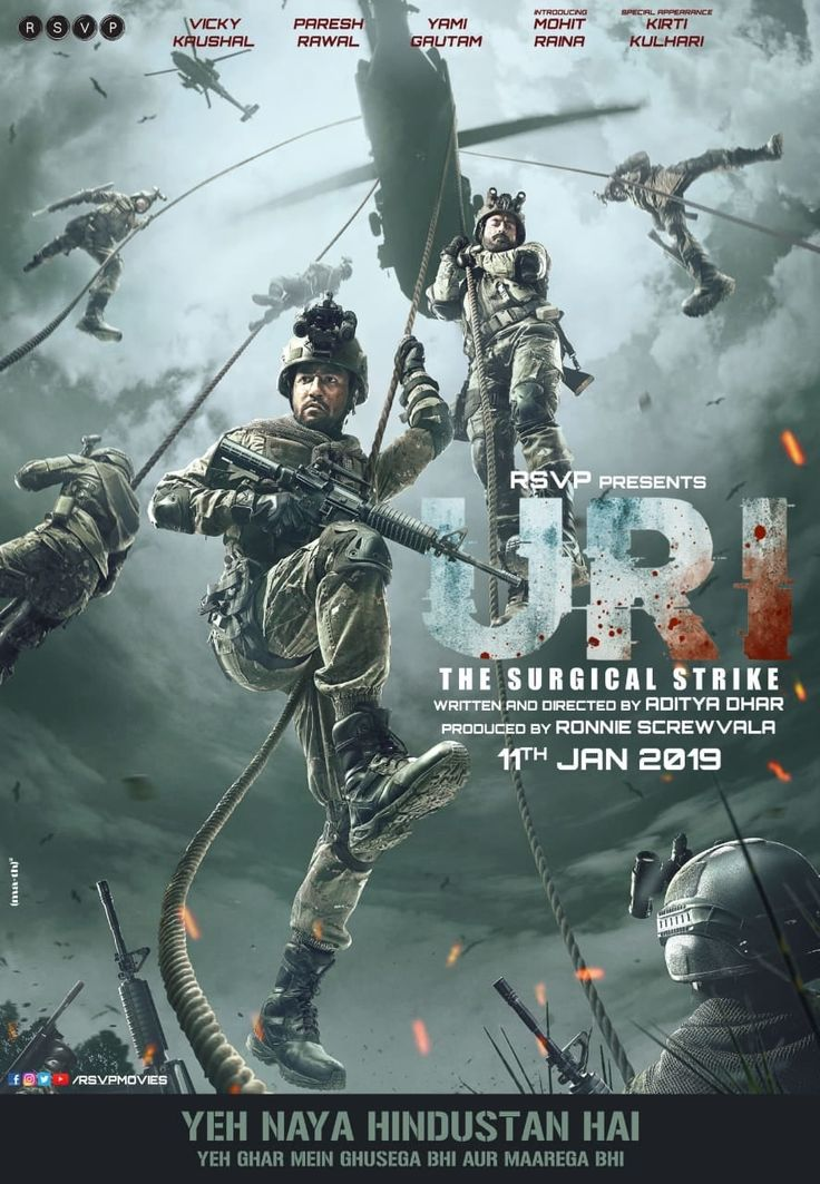 (Full~HQ Watch) Uri: The Surgical Strike Full Movie 2019 Online Free