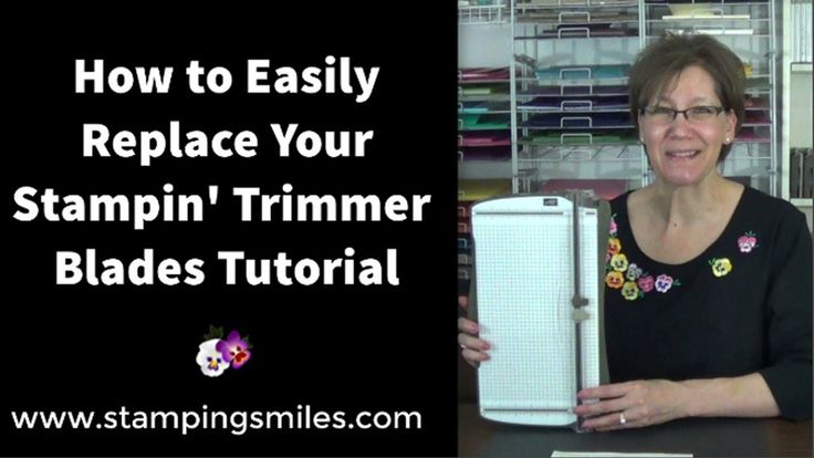 http://www.stampingsmiles.com - If you are stretching the plastic cutter guide to remove and replace your Stampin' Trimmer blades, this video is for you! Wat...