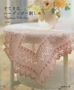 HARDANGER EMBROIDERY - Japanese Lace Patterns MM