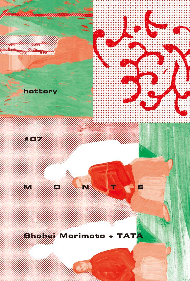 Hottory - Shohei Morimoto