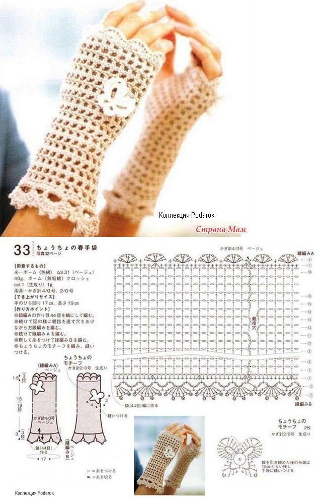 delightful crochet mitts!