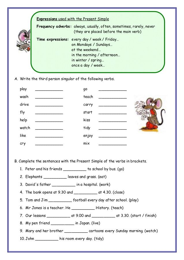 Present simple AND THIRD PERSON | Verb worksheets, Presents ...