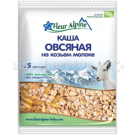 Fleur Alpine Молочная овсяная каша на козьем молоке Органик (сашет) 5 мес. 40 г  — 85р.   Fleur Alpine Каша на козьем молоке Органик овсяная (сашет) 5 мес. 40 г  Детская каша ОВСЯНАЯ НА КОЗЬЕМ МОЛОКЕ рекомендуется детям с 5 месяцев  Особенности продукции:  Без сахара  Без соли  Каша ОВСЯНАЯ НА КОЗЬЕМ МОЛОКЕ Fleur Alpine ORGANIC  - Изготовлена из отборного органического сырья  - Произведена из цельного зерна с сохранением его природной питательной ценности  - Легко усваивается и…