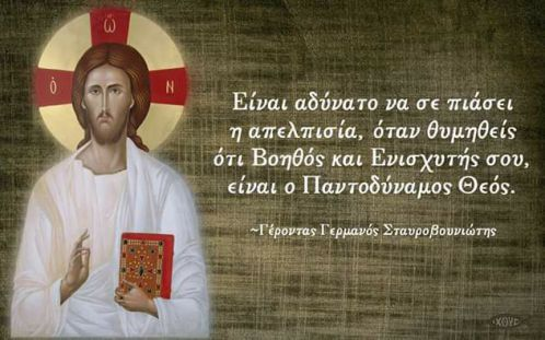apelpisia