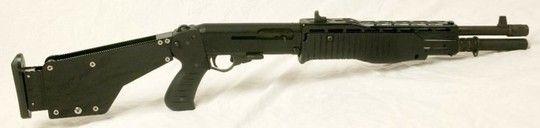 Prototype on Franchi SPAS-12 shotgun