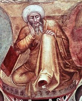 Ibn Rushd (Averroes) (1126—1198), Muslim philosopher