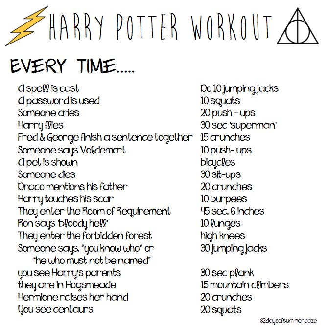 Harry Potter Marathon Workout! Such a great idea to work out while you watch Harry Potter!