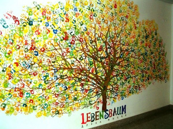 I think this handprint tree would be a great project, we can print each babies hand & watch it grow...!
