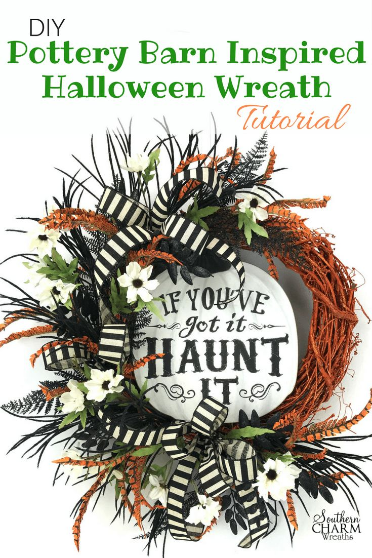 Learn to make this Pottery Barn inspired Halloween wreath for your front door! #halloweendecorations #halloweendecor