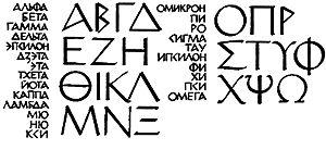 Картинки по запросу готический русский алфавит