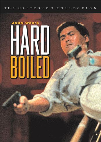 Hard Boiled (1992) - The Criterion Collection