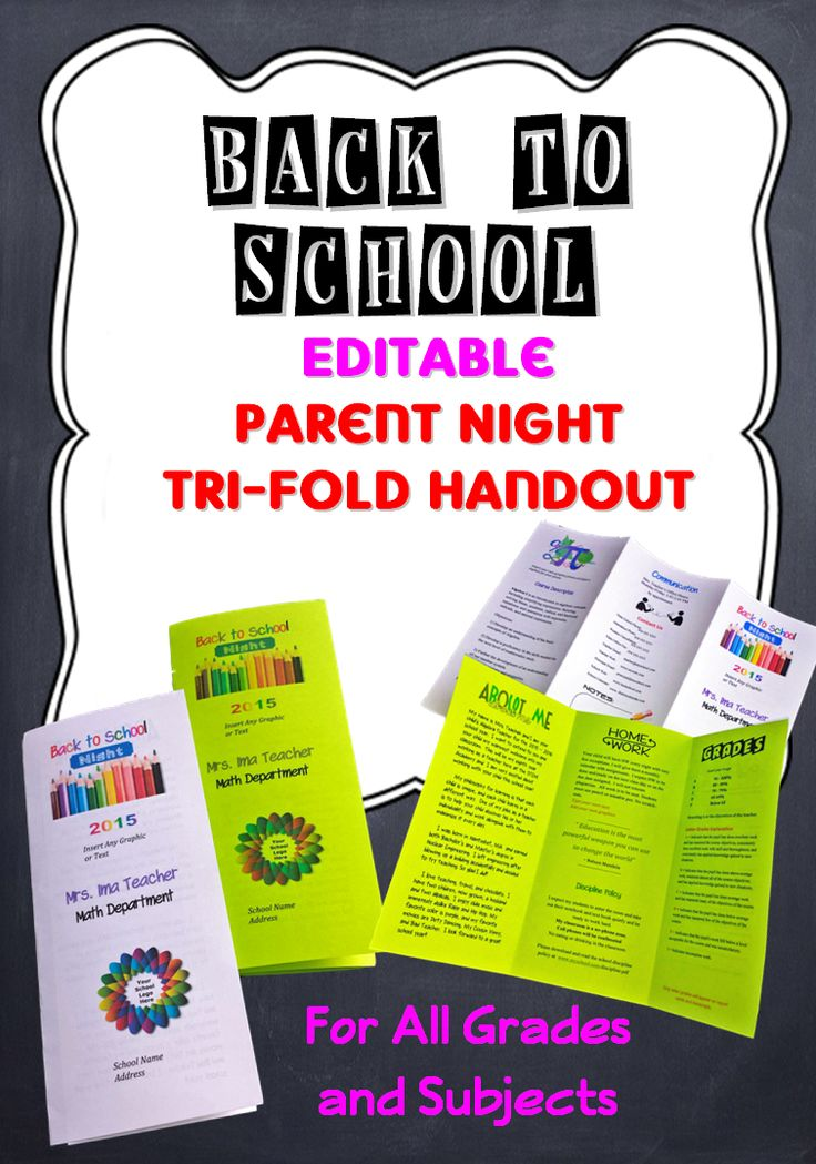 Editable open house parent night back to school tri fold for Meet the teacher brochure template