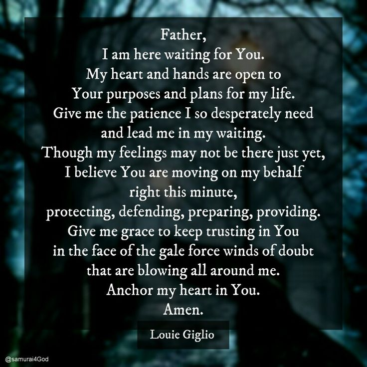 Patience Prayer