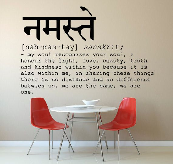 Wall Decal Sticker Bedroom Namaste Quote Hindu Lettering Yoga Studio Decor 310b