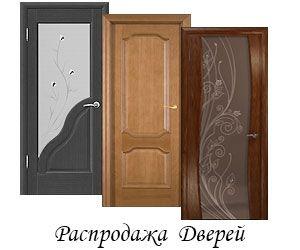 Каталог межкомнатных дверей - цены на межкомнатные,стальные ...