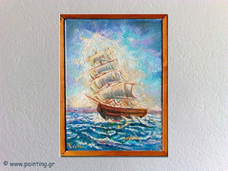 Ship, boat, oil painting ,original, signed, by Xanthie Zervou, Free shipping.