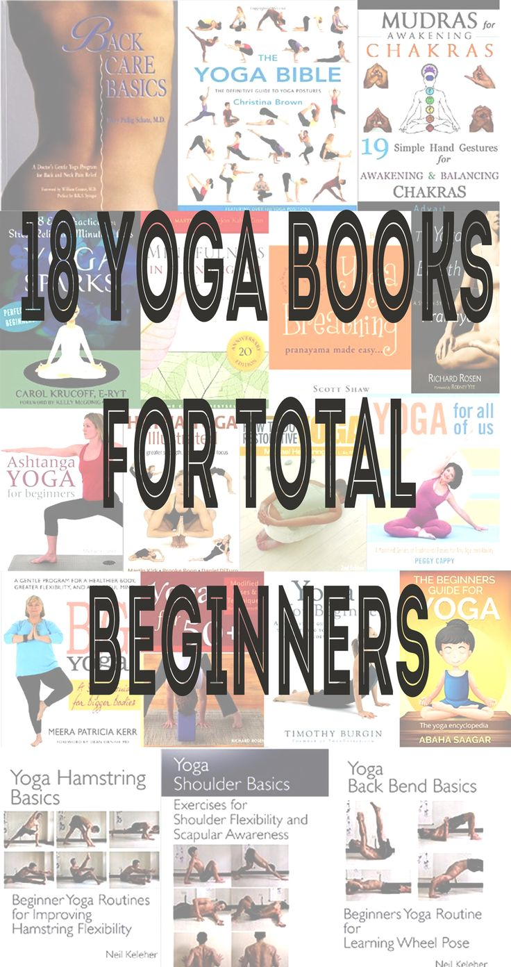 If you're new to yoga, come on over to theYoga Forum, where we have a  dedicated space just fornewbie yoga studentsto ask questions, share  stories and get advice.  One of the most common questions I get is abouthow exactly to start a yoga  practice. Most of the time I tell people to just try a class at their local  studio or gym, but I know that can be really intimidating for some,  especially as a total beginner. So I've put together a comprehensive list  of eighteen yoga books for ...