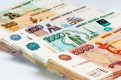Взять деньги в кредит на карту как взять онлайн кредит в казахстане
