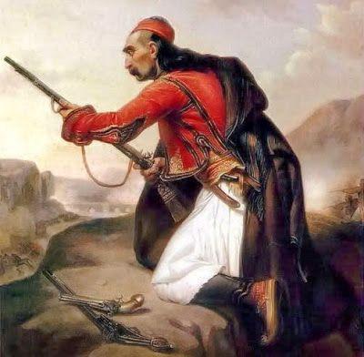 PRANCHRIS: Η άγρια φορολογία των Τούρκων: Οι Οθωμανοί φορολογ...