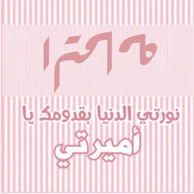 Pin By Reham Tawfiq On اعمالي Tech Company Logos Vimeo Logo Company Logo
