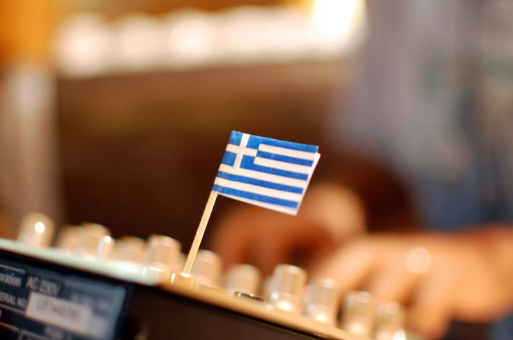 Greece to Propose new Online Gaming Regime in Eurogroup. Greece will bring the online gambling matter in the next Eurogroup, suggesting important changes to the licensing and taxation of online gaming operators.