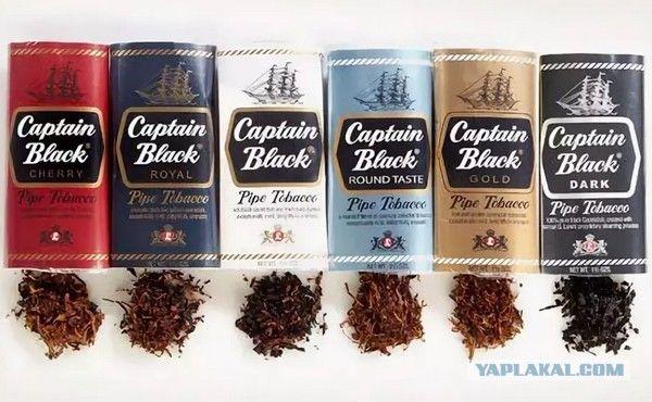 Сигареты capitan black где купить в электронные сигарета купить в москве