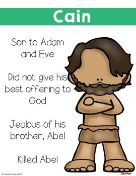 Cain-and-Abel-2050771 Teaching Resources - TeachersPayTeachers.com