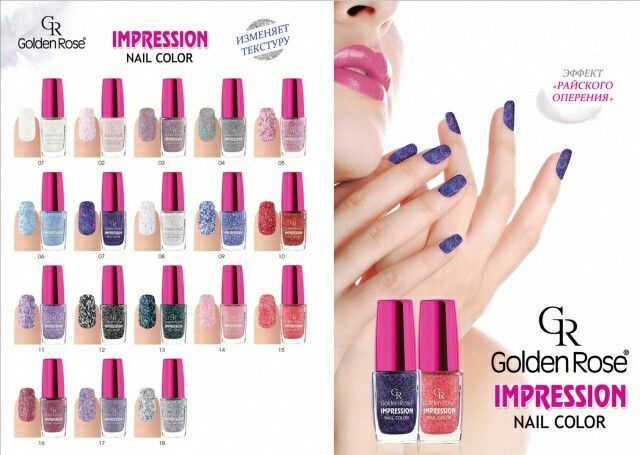 #goldenroseimpression #prettynails #manicure