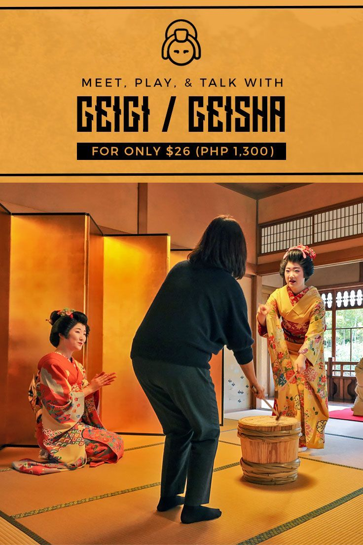 Booking a real geisha (geigi) can be VERY expensive. However, there's an affordable way to meet them up close when in Japan �� read this article to know how! via http://iAmAileen.com/meet-geisha-furumachi-geigi-niigata-hanamachi-chaya-saitou-villa/ #geigi