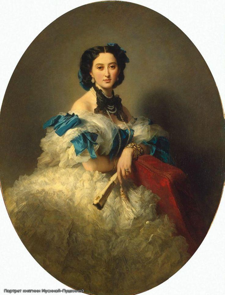 Франц Ксавер Винтерхальтер. Портрет княгини Мусиной-Пушкиной.