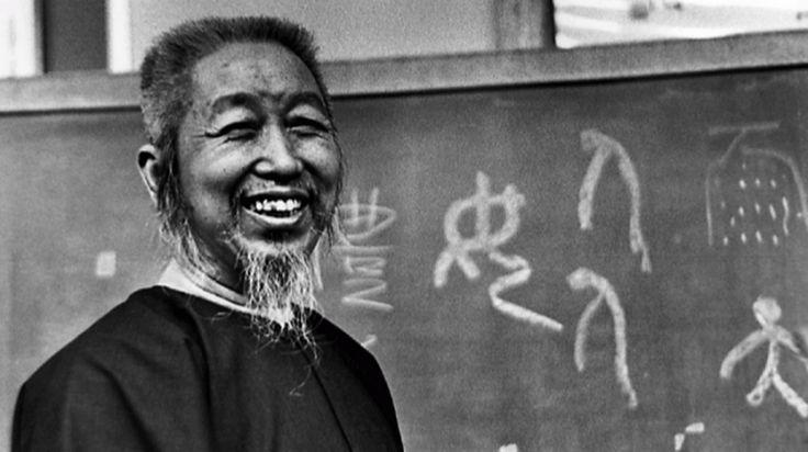 Les treize traités du maître Cheng sur le T'ai Chi Ch'uan - Man-Ch'ing Cheng