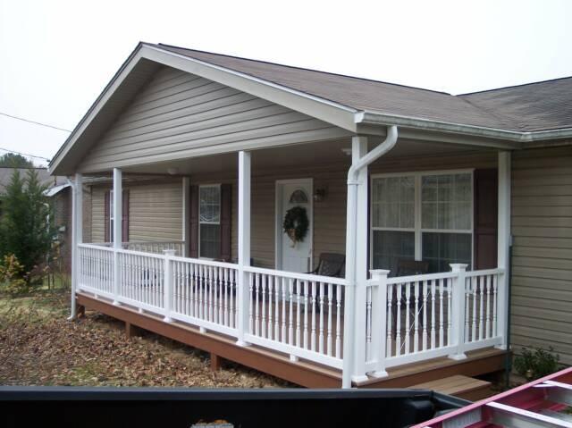 small front porch (w/white railing)