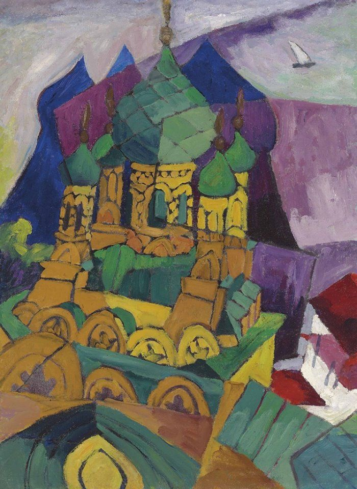 Aristarkh Lentulov (1882-1943) Church in Alupka, 1916