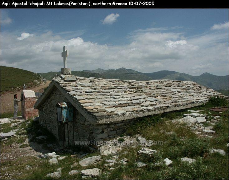 Agii Apostoli chapel - Mt. Lakmos - Peristeri - northern Greece