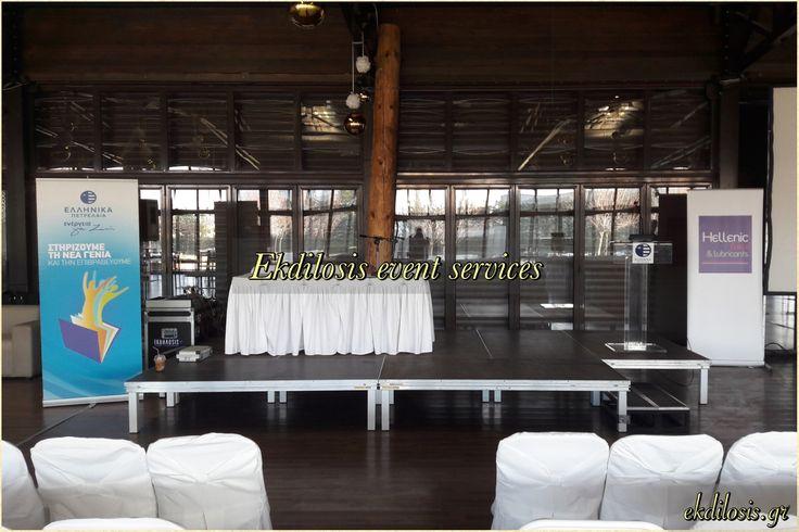 Μία από τις εξαιρετικές δυνατότητες του events services της εταιρείας είναι η δυνατότητα των πολλών συνδυαζόμενων υπηρεσιών που σας προσφέρουμε μέσω μίας απλής προσφοράς.Μπορείτε να βρείτε την πίστα χορού του γάμου σας μαζί με τον φωτισμό και τα πυροτεχνήματα της εκδήλωσης,την μουσική ορχήστρα μαζί με την ηχητική τους κάλυψη,την τέντα μιας εκδήλωσης μαζί με το κουαρτέτο εγχόρδων για την εκκλησία ή τον χώρο της δεξίωσης.