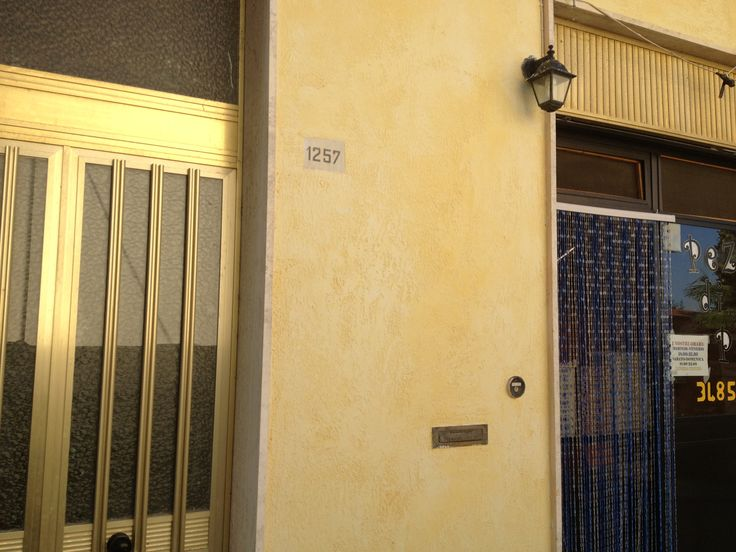 A house near Ferrara https://www.facebook.com/pages/EVO3/523420044380035?ref=hl