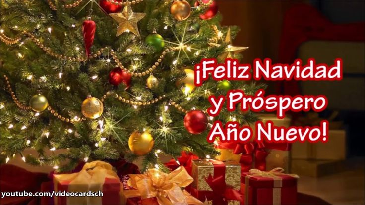 Mensaje navideño para familia y amigos, mensaje navideño corto, mensaje ...