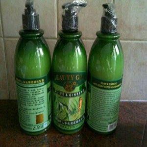 Beauty Girl merupakan sebuah merk dari rangkaian produk perwatan rambut yang terkenal asal taiwan,shampo ini mempunyai banyak sekali kandungan bahan bahan alami yang akan mampu menutrsi sampai ke akar rambut sekali pun,