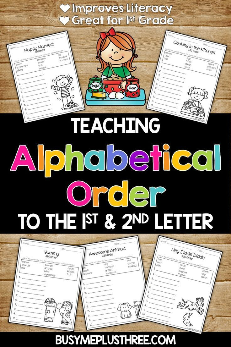 hight resolution of ABC Order Worksheets Alphabetical Order Pages for 1st