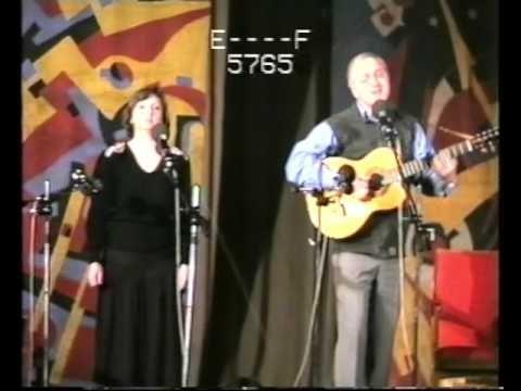 Татьяна и Сергей Никитины 1989 Я люблю