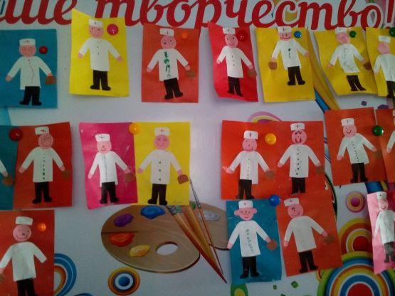 аппликация по профессиям повар картинки того, чтобы воспользоваться