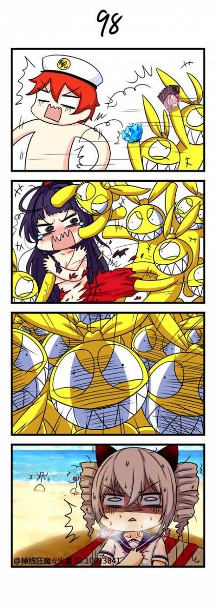 Cheese Meme Humor Faces 43+ Ideas in 2020 Anime, Memes