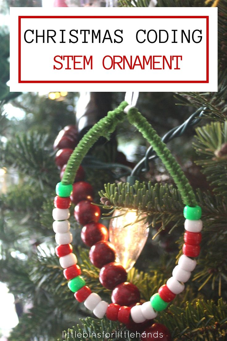 Christmas Coding Activity STEAM Ornament. Learn about the ASCII Binary Alphabet and create an ornament. Use computer code to write holiday words. Turn your computer coding activity into an ornament. Christmas STEAM or STEM activity for kids.