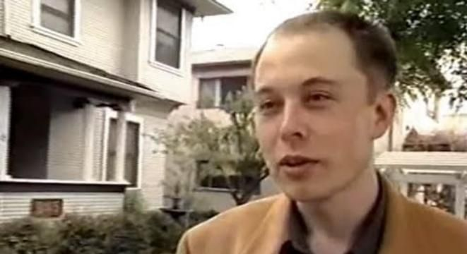 Image Result For Jeff Bezos Young Moodboard Guerrilla Capital