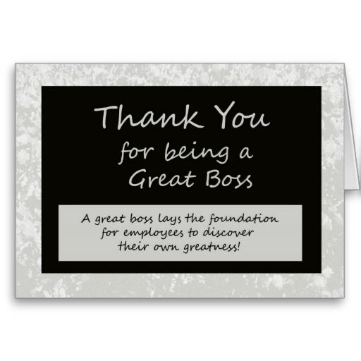 Does your boss inspire greatness? Here's a nice way to say thank you. greeting card, thank you