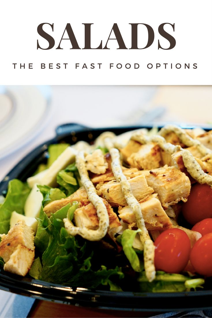 Where to find the best fast food salads. I think I found them! How about a Power Mediterranean Chicken or Strawberry Mango? Yum!